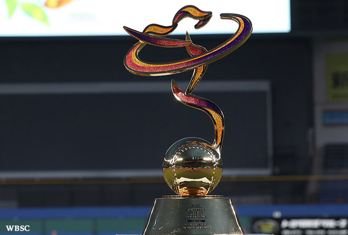 WBSC, World Baseball softball confederation, 2021 WBSC women's World Cup postponed, WBSC World Cup trophy
